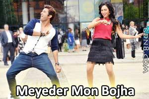MEYEDER MON BOJHA - Ashiqui Bengali Movie