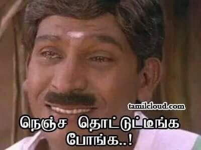 Comedy And Funny Pictures For Whatsapp Funny Pictures Of Vadivelu
