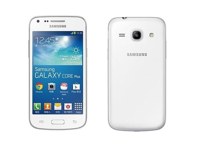 Samsung Galaxy Core Plus Specifications - Inetversal