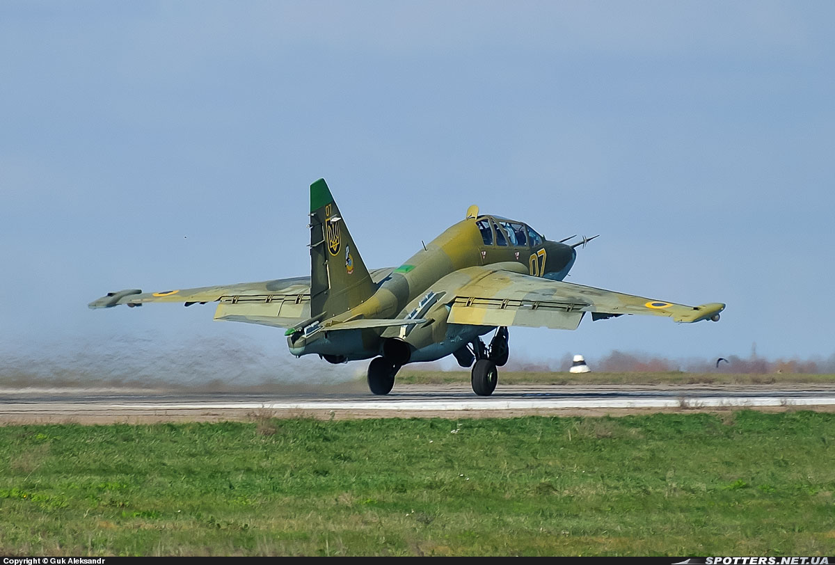 Су-25УБ бортовий номер 07 «жовтий»