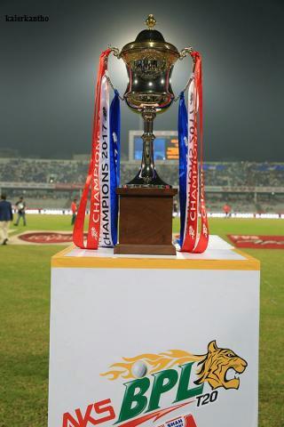 BPL Cricket News