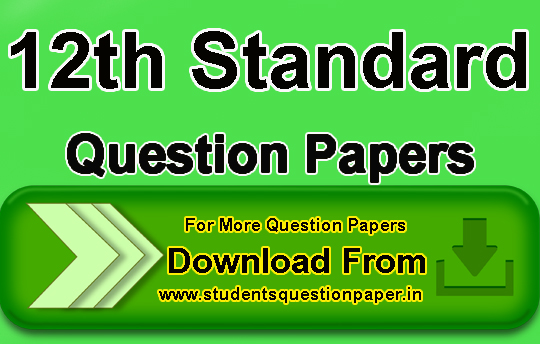 12th Tamil March 2019 Annual Exam Model Question Paper 3 Download