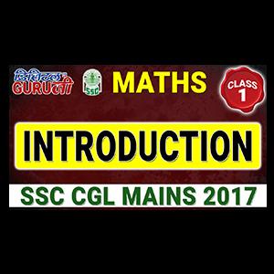 Introduction | Maths | Class 1 | SSC CGL MAINS 2017 | Digital Guru Ji