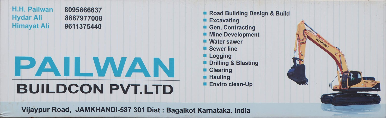 About Pailwan Buildcon Private Limited - Best Road Construction Company in Jamakhandi Bagalkot Karnataka,Best Road Contractor in Jamakhandi Bagalkot Karnataka,Best Building Contractors in Jamakhandi Bagalkot Karnataka,Best Civil Contractors in Jamakhandi Bagalkot Karnataka,Best Contractors in Jamakhandi Bagalkot Karnataka,Best Excavating Service Company in Jamakhandi bagalkot Karnataka,Best General Contracting Company in Jamakhandi bagalkot Karnataka,Best Mine Development Company in Jamakhandi Bagalkot Karnataka,Best Water Lines Construction Company in Jamakhandi Bagalkot Karnataka,Best Sewer Lines Construction Company in Jamakhandi Bagalkot Karnataka,Best Logging Service Company in Jamakhandi Bagalkot Karnataka,Best Logging Service Company in Jamakhandi Bagalkot Karnataka,Best Drilling and Blasting Service Company in Jamakhandi Bagalkot Karnataka,Best Clearing and Hauling Service Company in Jamakhandi Bagalkot Karnataka,Best Envirocleanup  Service Company in Jamakhandi Bagalkot Karnataka, contractors in Karnataka, road contractors in Karnataka, civil contractors in Karnataka, civil contractors in bagalkot, civil contractors in jamakhandi, civil contractors in athani, civil contractors in near me, road construction contractors in Karnataka, road construction contractors in jamakhandi, road construction contractors in bahalkot, road construction contractors in bijapur, road construction contractors in athani, top contractors in Karnataka, top contractors in jamakhandi, top contractors in bagalkot, top contractors in athani, top civil contractors in jamakhandi, top civil contractors in belagavi, top civil contractors in athani,  water supply contractors in Karnataka, water supply contractors in jamakhandi,  water supply contractors in bagalkot, waterproofing contractors in jamakhandi, waterproofing contractors in Karnataka, waterproofing contractors, road building materials, road building equipments, road building equipments for rent, road building equipments in jamakhandi, road building bagalkot, road building excavator, general contractors, mine development, excavating in jamakhandi,