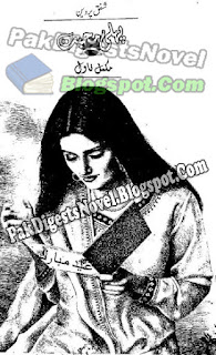 Pehli Mohabbat Novel By Shafique Parveen Pdf Downoad