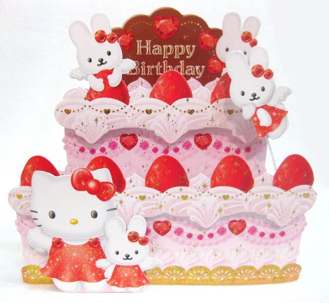 New arrival hello kitty pop up birthday card miss girlie girl hello kitty pop up birthday card m4hsunfo