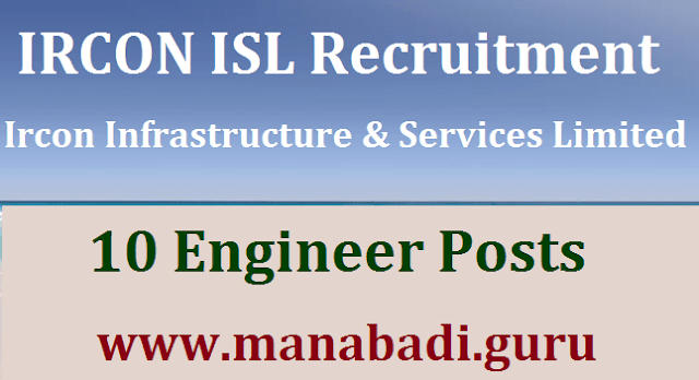latest jobs, Engineer Jobs, Recruitments, IRCON ISL Recruitment, IRCON Infrastructure and Services Limited