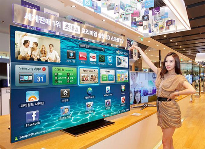 net webing samsung lance un televiseur tv led de 75 pouces 190 cm