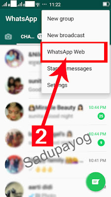 dusro ke whats app message kaise padhe
