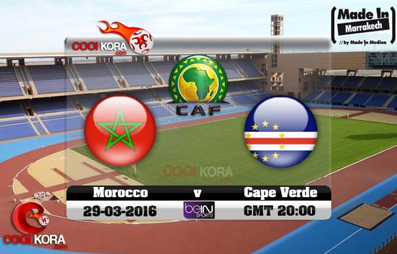 مشاهدة مباراة المغرب و الرأس الاخضر اليوم 29-3-2016 تصفيات كأس أمم أفريقيا