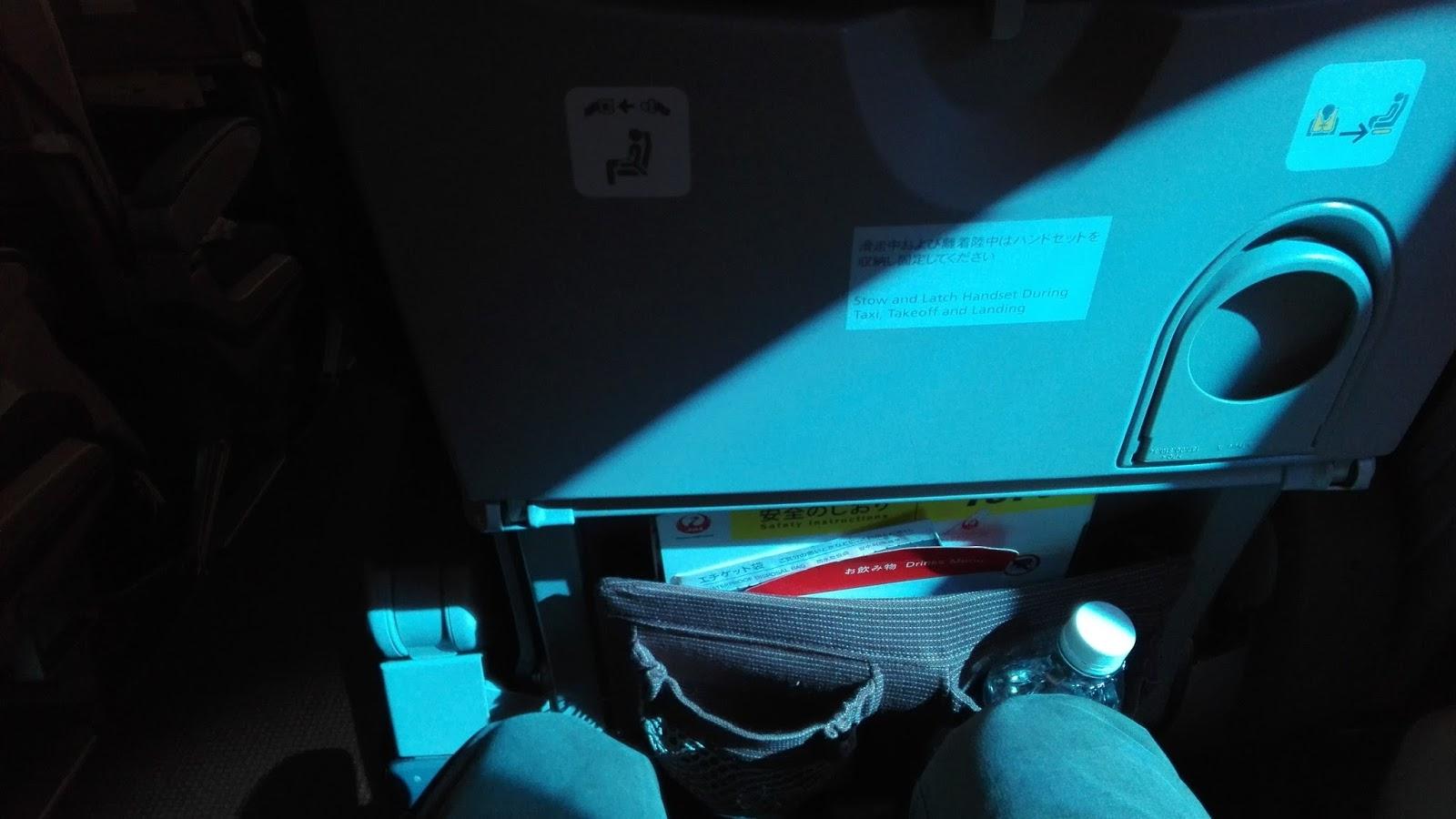 jal-787-oldtypeseat