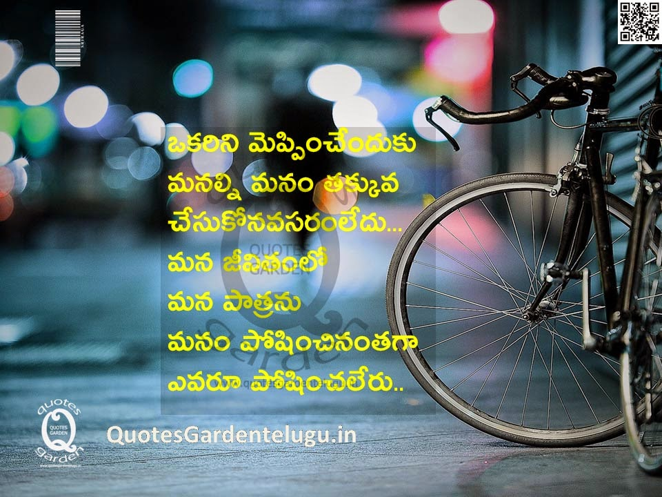 Beautiful Quotes With Wallpapers In Hindi Telugu Best Attitude Change Inspriational Self Confidence