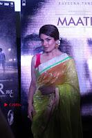 Bollywood Actress Raveena Tandon in Transparent Green Saree at Trailer Launch Of Film Maatr  0040.JPG