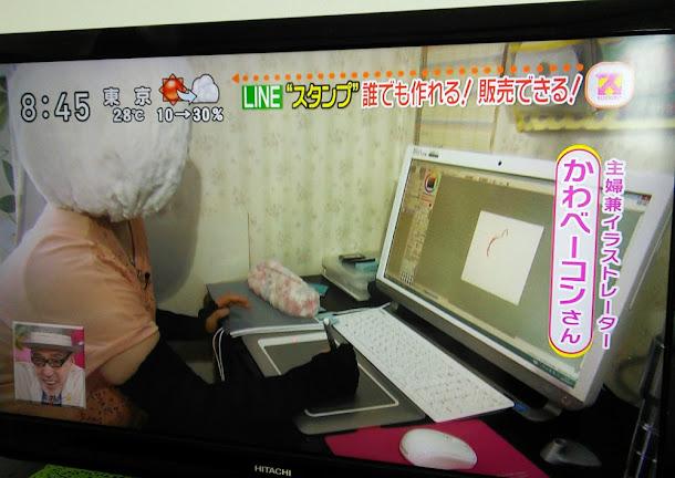 ディスプレイ一体型パソコン,東芝 dynabook REGZA PC D713/T3J。LINEスタンプ制作・販売をしている,かわベーコンさんのPCです
