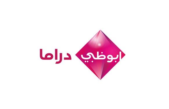 أبو ظبي دراما بث مباشر