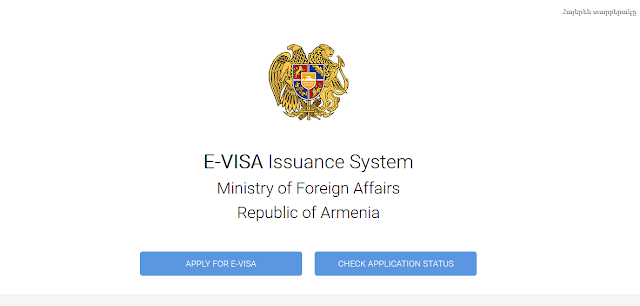 فيزا أرمينيا الالكترونية