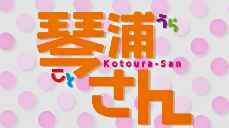 Kotoura-san BD Episode 1 – 12 Subtitle Indonesia [Batch]
