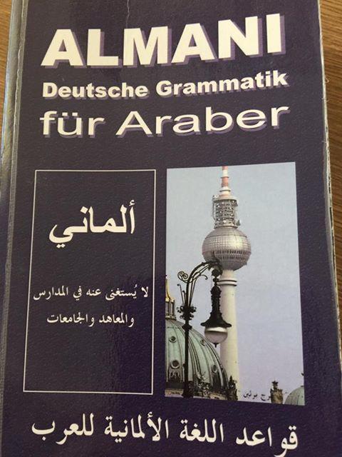 كتاب ألماني قواعد الالمانية للعرب Deutsch Grammatik für Araber