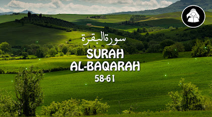 Surah Al-Baqarah 58-61   Mohammad Aidul Azis