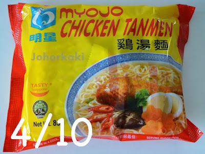 Myojo Chicken Tanmen Instant Noodle