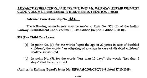 railway-board-child-care-leave