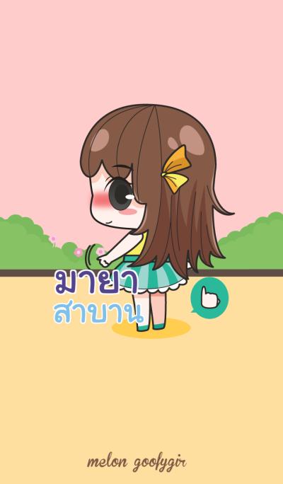 MAYA2 melon goofy girl_E V02
