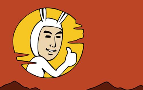 Lee Chul (bộ mới) phần 60: Tác phong của thỏ
