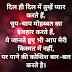 Top 75+ Love Staus in Hindi for Whatsapp Facebook & Instagram