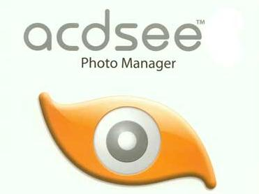 Download ACDSee 17.0.41 New