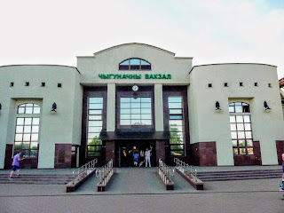 Пинск. Железнодорожный вокзал