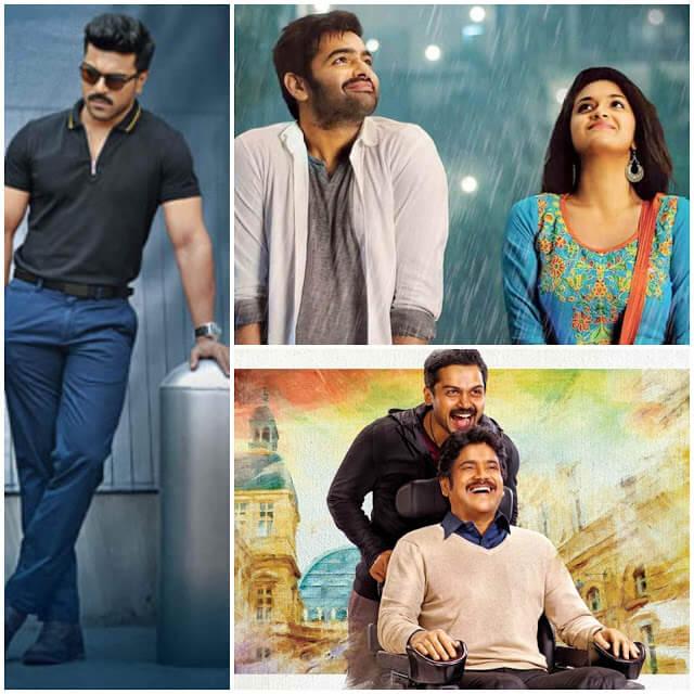 Best Telugu Movies of 2016 | Top Rated Best Telugu movies watch online 2016 Free download List
