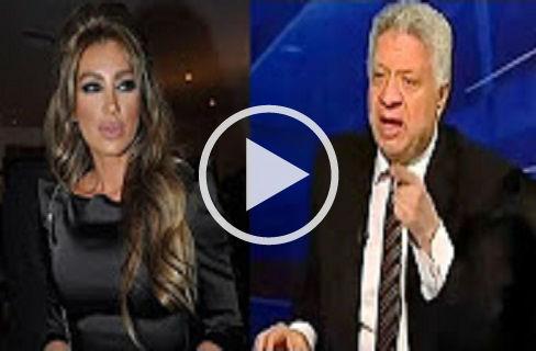 مرتضي منصور يشتم مايا دياب السفلة  فتحة رجليها وومعريا كل حاجة امام الكاميرات