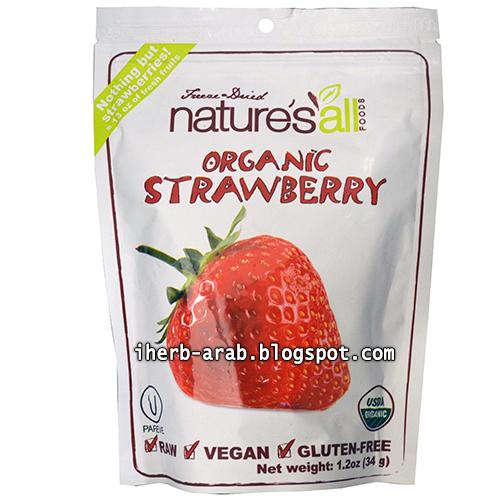 1b72907c1 فراولة خام وعضوية مجففة. مرخصه بانها عضوية USDA. خالية من السكر ومعروف عن  الفراوله انها مضاد اكسده قوي وخصوصا ان هذا المنتج ...