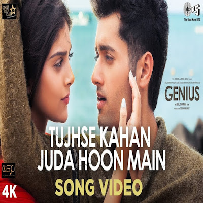 Tujhse Kahan Juda Hoon Main official Video Launch This by Genius Film 2018