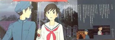 From Up on Poppy Hill: The Official Art Book