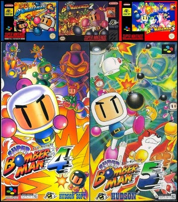 Download Bomberman Collection (PC)