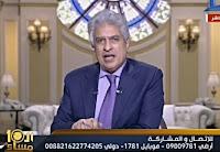 برنامج العاشرة مساءاً 30-1-2017 وائل الإبراشى - قناة دريم