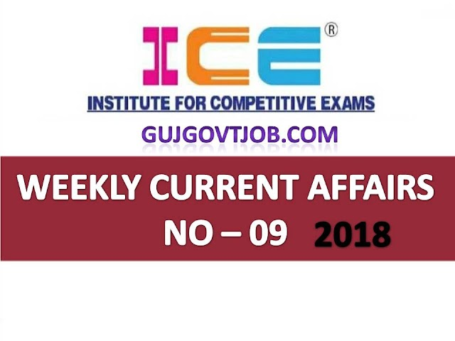 ICE Rajkot - ICE Magic Weekly Current Affairs Ank No - 09