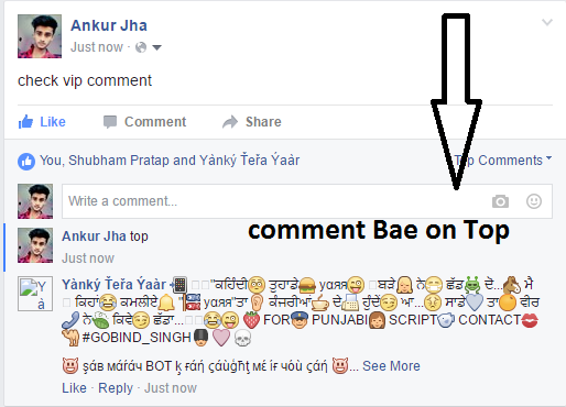 Facebook VIP Comment Ranking Enable Kaise Kare full Process