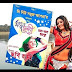 Mohua Sundori (2016) Original DvDRip Bangla Full Movie