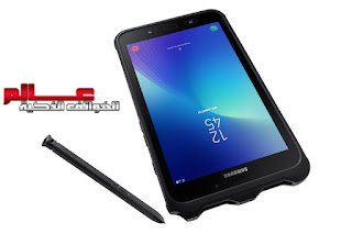 مواصفات و مميزات تابلت سامسونج جالكسي Samsung Galaxy Tab Active 2