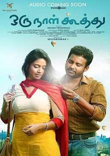 Oru Naal Koothu Tamil Movie Review