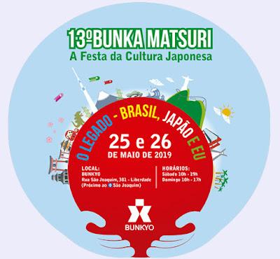 Bunka Matsuri 2019