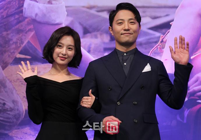 Yoona va goo hye sun dating