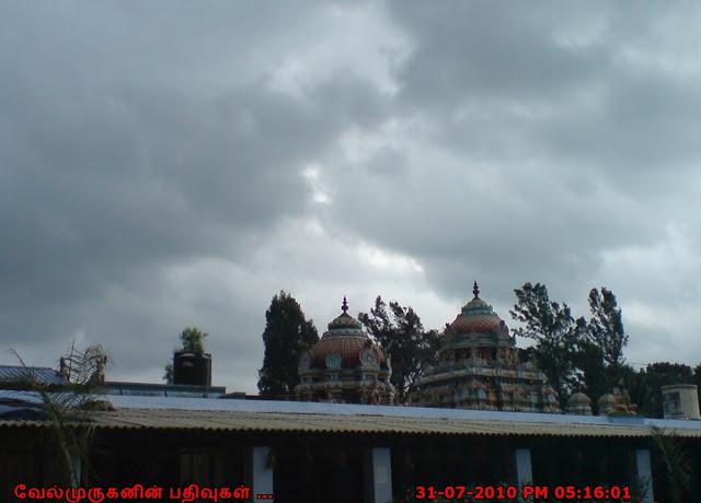 Kolli Hills Shiva Temple