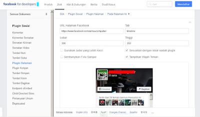 Cara Membuat dan memasang URL Fanpage Like Facebook pada Blog
