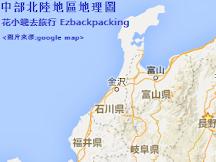 中部北陸自由行:名古屋/高山/金澤/白川鄉路線時間和車費表(更新:2016年3月)
