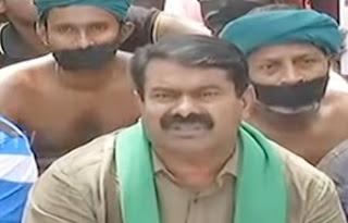 Seeman meet TN Farmers at Jantar Mantar & Extend Support | PRESS MEET | Thanthi Tv