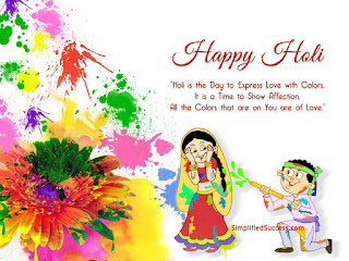 Fee Happy Holi 2017 E-cards download.