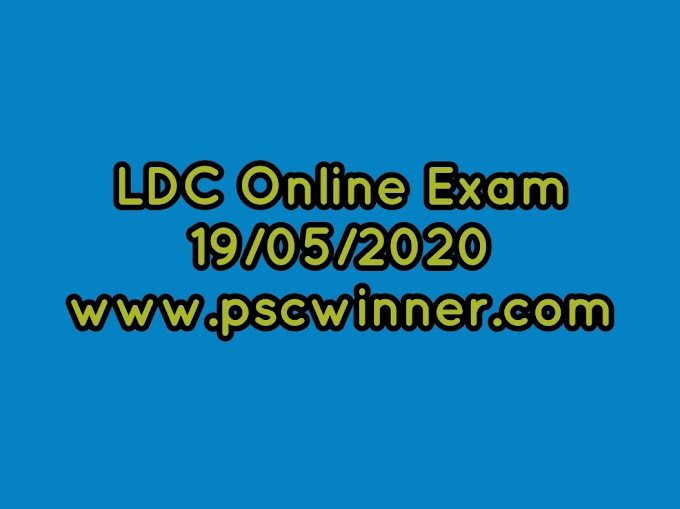 LDC Online Mock Test-19/05/2020-Topic-Indian States